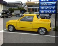 http://jrk.id.au/Vehicles/Vehicle%20Images/MightyBoyYellow_small.jpg